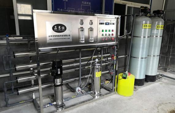 污染物综合治理设备