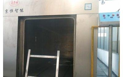 高温灭菌反应器