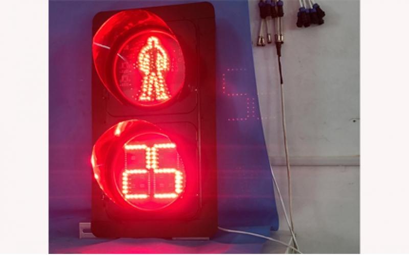 圆门数显人行信号灯