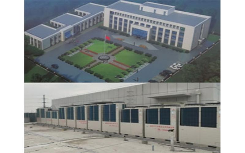 濱州惠民縣廉政教育中心