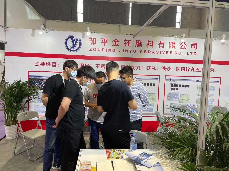 第十九届中国国际铸造展