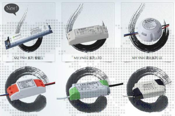 LED电源的分类有哪些?