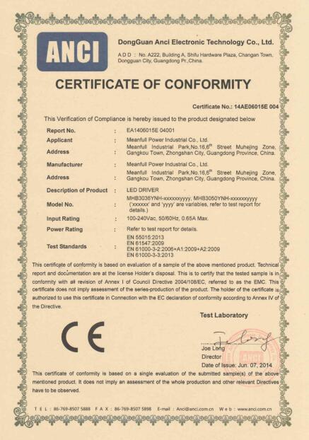 产品认证证书02