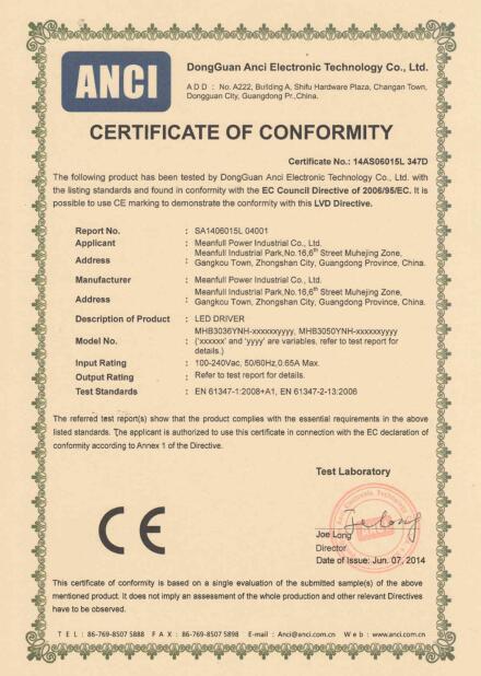 产品认证证书06