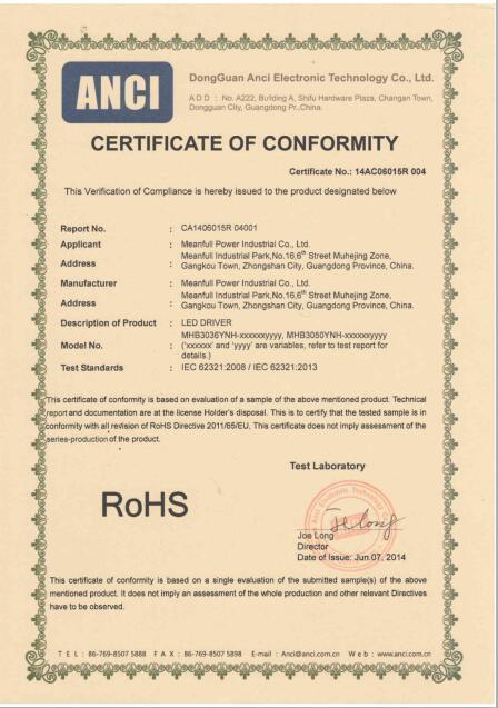 产品认证证书07