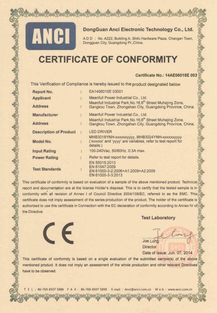 产品认证证书04
