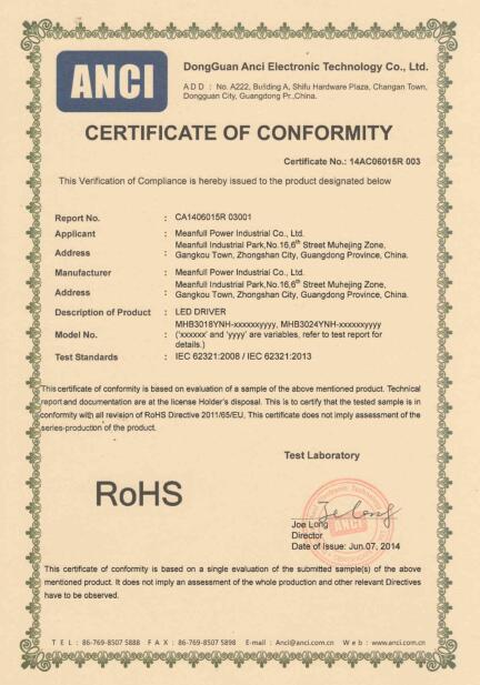 产品认证证书05