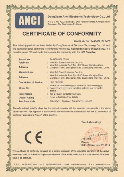 产品认证证书03