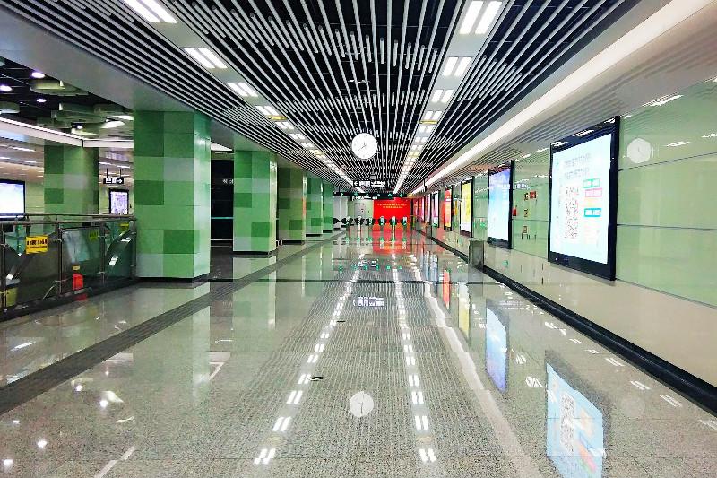 地铁 Metro