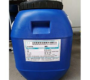 BOPP镭射膜与纸张复合胶B-3301