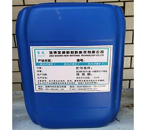 BW-8855水性聚氨酯转移镀铝涂料