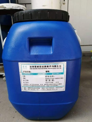 高固含量水性聚氨酯树脂BW-8861
