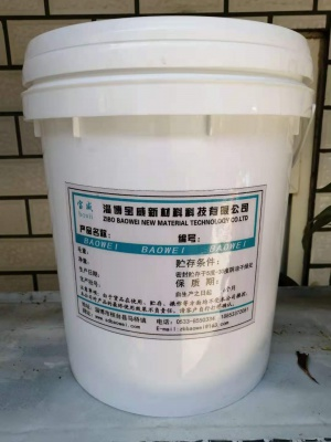 镀铝膜水性清漆BW-8013