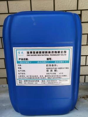 镀铝纸用水性聚氨酯树脂B-8014
