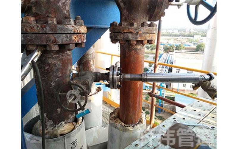 高压蒸汽管线开孔