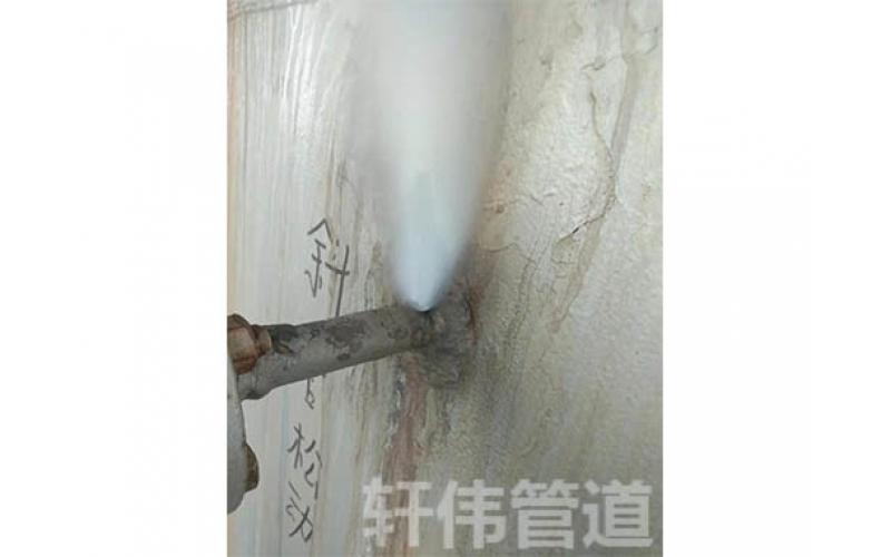 反应塔器壁焊缝泄漏