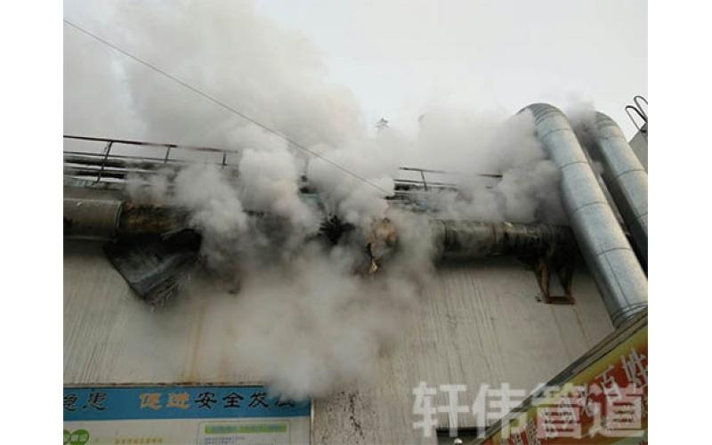 蒸汽管线泄漏
