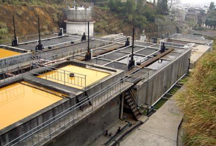 浦城正大制药有限公司污水处理工程