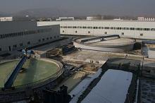 青海明胶股份有限公司污水处理工程