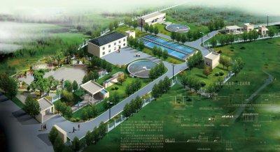 柘荣县污水处理厂