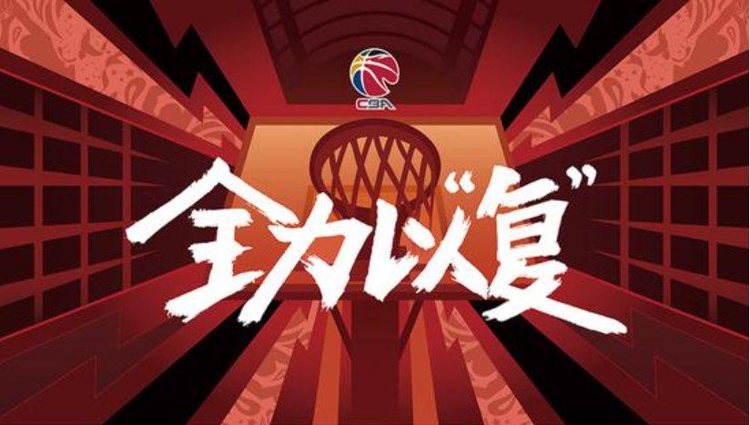 CBA复赛第一阶段东莞赛区光纤传输方案介...