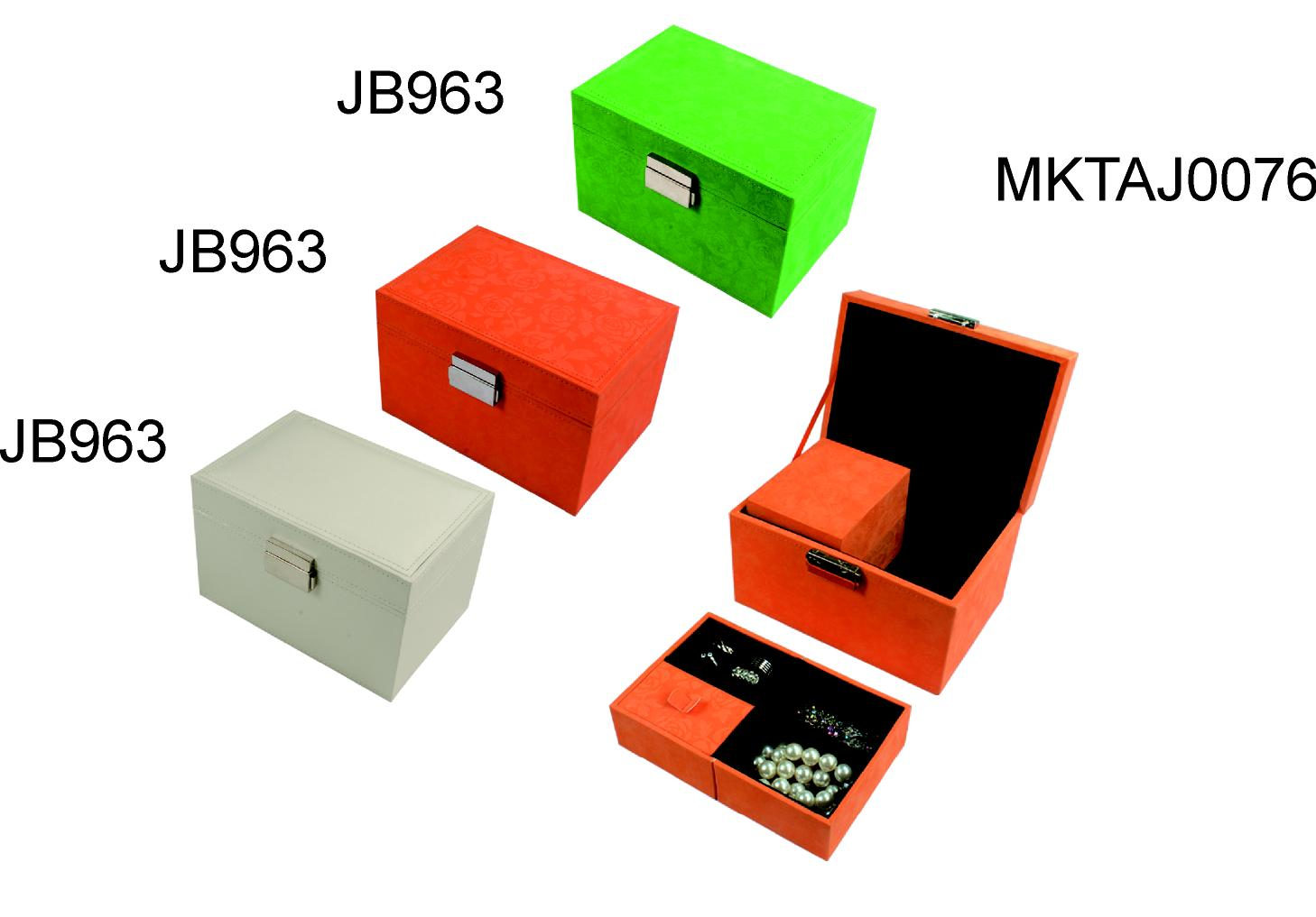 B胶盒款-胶盒款1