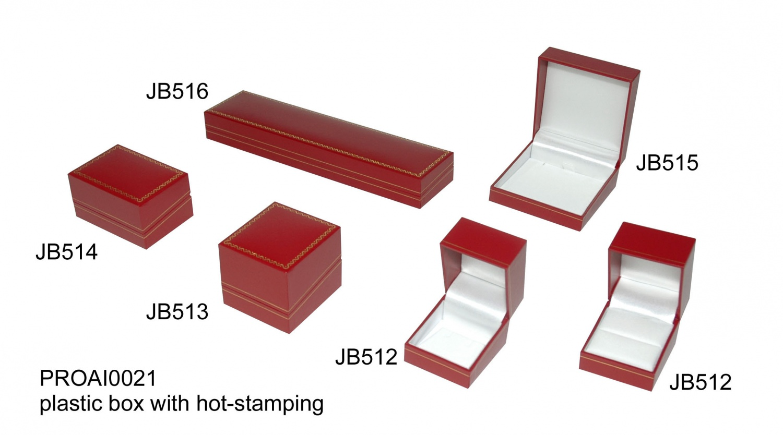 B胶盒款-胶盒款2