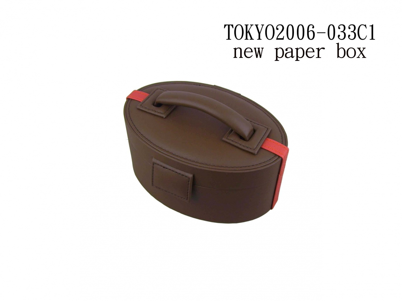 首饰盒手提箱款5