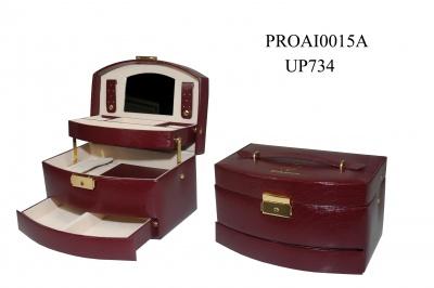 首饰盒手提箱款2