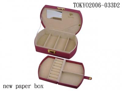 首饰盒手提箱款6