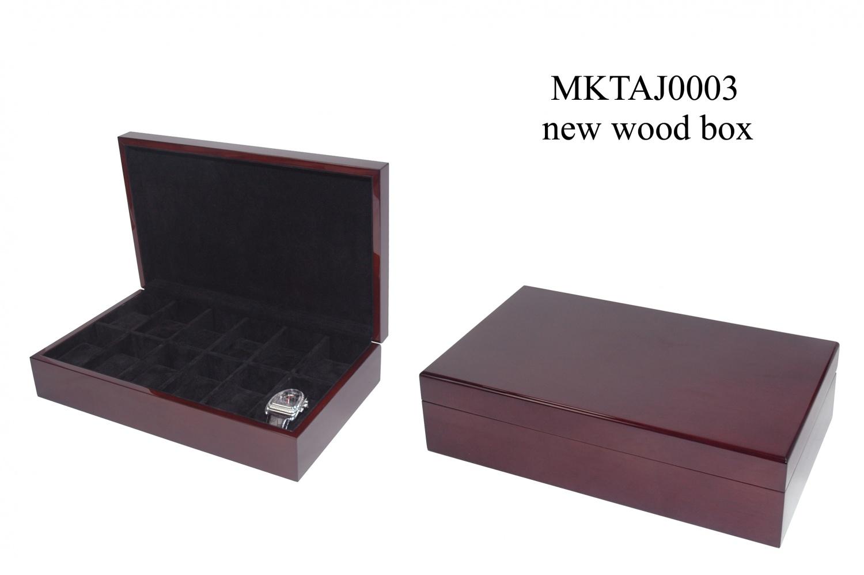 高档手表盒木盒款式5