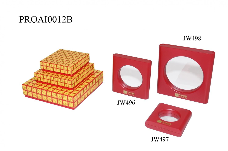 木盒钱币类2