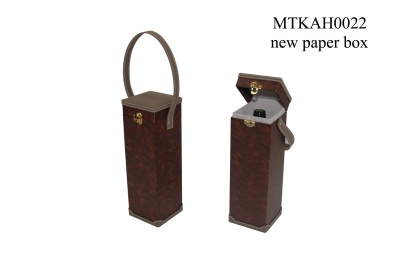 红酒木盒4