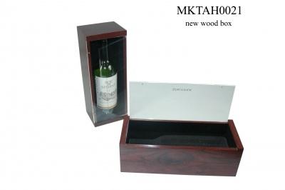 红酒木盒3