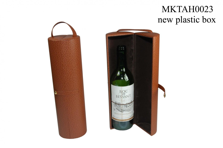 红酒纸盒1