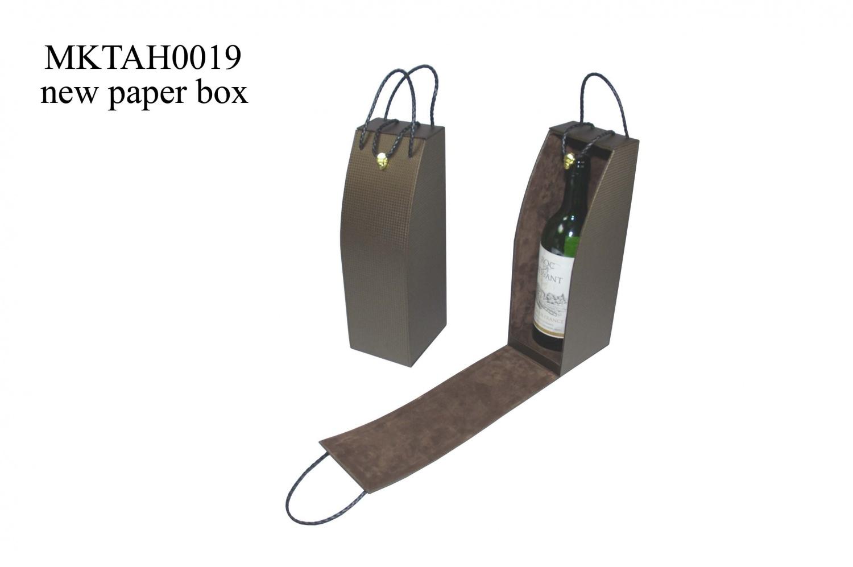 红酒纸盒2