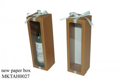 红酒纸盒4
