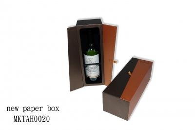 红酒纸盒3