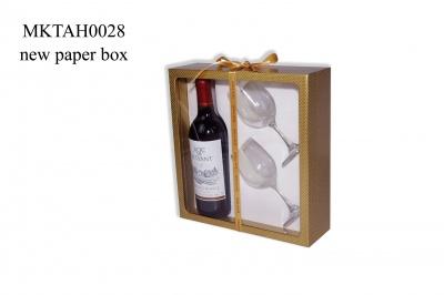 红酒纸盒5