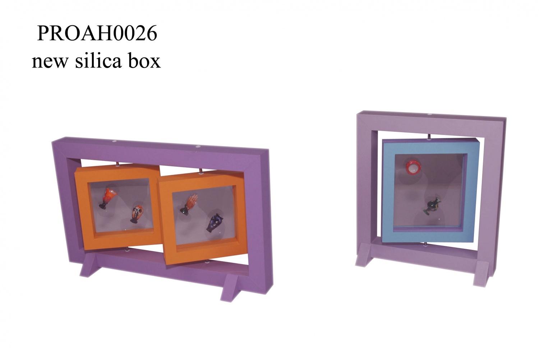 硒胶盒系列b1