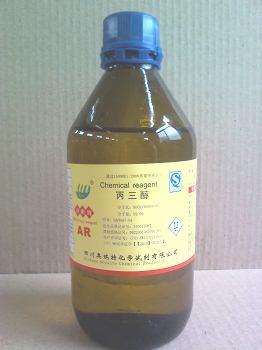 丙三醇AR500ml
