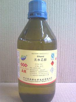 无水乙醇AR500ml