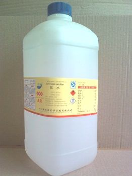 氨水AR2500ml