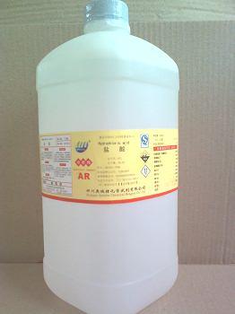 盐酸AR2500ml