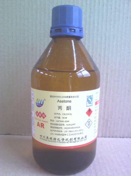 丙酮AR500ml