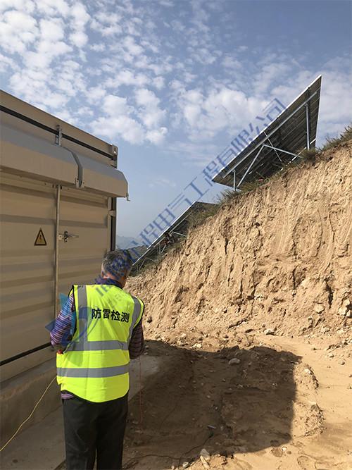 太阳能板防雷检测