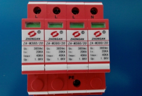 40电源防雷器