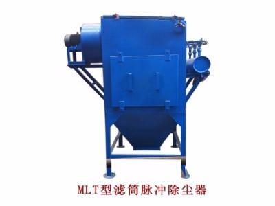 MFT系列濾筒式除塵器