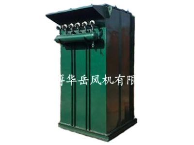 LSB型顺喷脉冲袋式除尘器