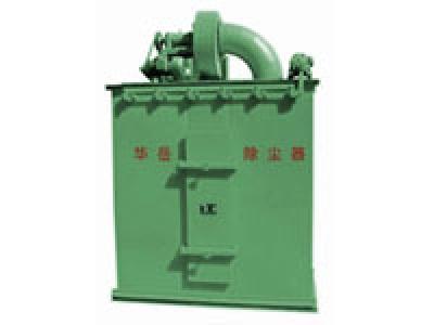 UF-STD、FM、FB系列单机袋收尘器